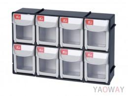 樹德快取分類盒 FO-308 (8格)