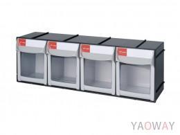 樹德快取分類盒 FO-604(4格)