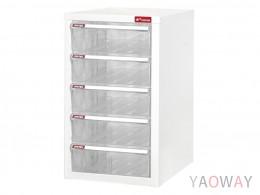單排(A4.規格)桌上型效率櫃系列 A4-105H/高48.3(cm)
