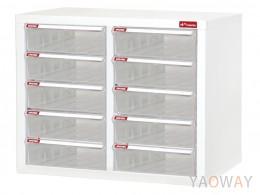雙排(A4.規格)桌上型效率櫃系列A4-210H /高48.3(cm)