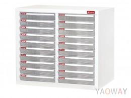 雙排(A4.規格)桌上型效率櫃系列 A4-220P/高48.3(cm)