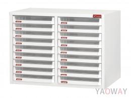 雙排(A4.規格)桌上型效率櫃系列A4X-218P /高44(cm)
