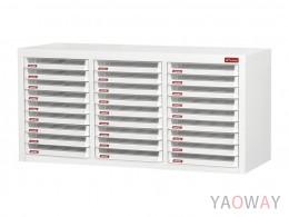 三排(A4.規格)桌上型效率櫃系列 A4X-327P/高44(cm)