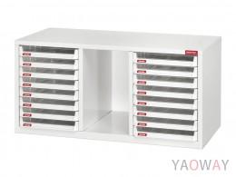 三排(A4.規格)桌上型效率櫃系列 A4X-B316P/高40(cm)
