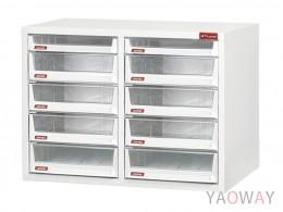 雙排(A4.規格)桌上型效率櫃系列A4XM2-8H2P /高44(cm)