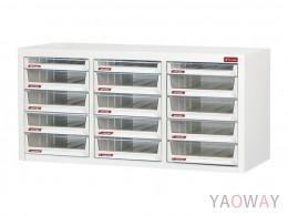 三排(A4.規格)桌上型效率櫃系列 A4XM3-12H3P/高44(cm)