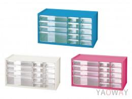 樹德 全塑膠零件櫃 A9-1310