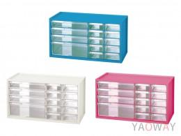 樹德 全塑膠零件櫃 A9-2110