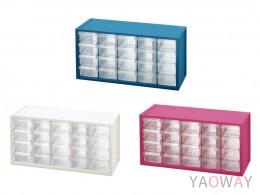 樹德 全塑膠零件櫃 A9-520