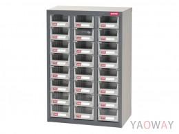 樹德零件櫃 A7V-324 (24格)