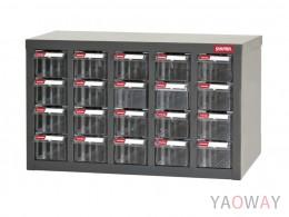 樹德零件櫃 A8-520 (20格)