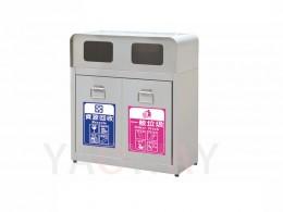 不銹鋼二分類資源回收桶TH2-80SA