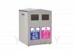 不銹鋼二分類資源回收桶TH2-80SB