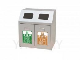 不銹鋼二分類資源回收桶TH2-83S