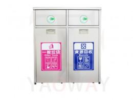不銹鋼二分類資源回收桶TH2-86SW