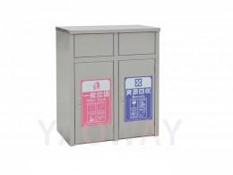 不銹鋼二分類資源回收桶TH2-90S
