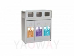 不銹鋼三分類資源回收桶TH3-90S