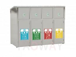 不銹鋼四分類資源回收桶TH4-110SB