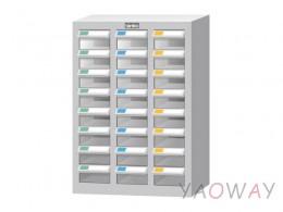 天鋼 TKI型零件箱TKI-1308-2