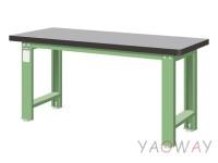 重量型工作桌