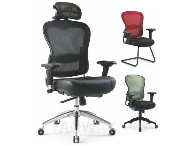5869 人體工學椅 系列