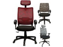 AZ人體工學椅 系列 (坐墊泡棉)花紋網布