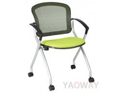 TS掀合椅