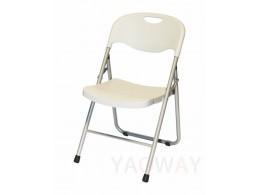 PP-205S 折合椅