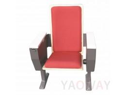 禮堂、視聽椅(曲木板座墊)