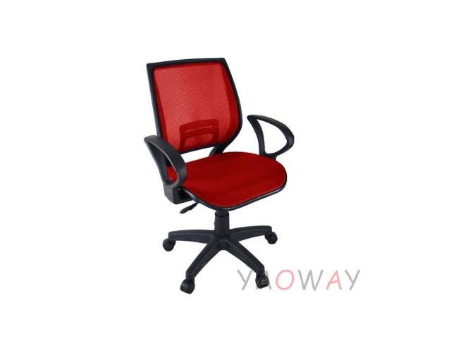 N909  網背辦公椅(全網)